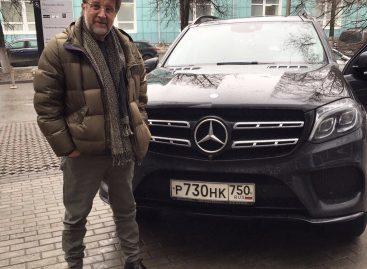 Суд не вынес решения по иску ФСО к Леониду Ярмольнику