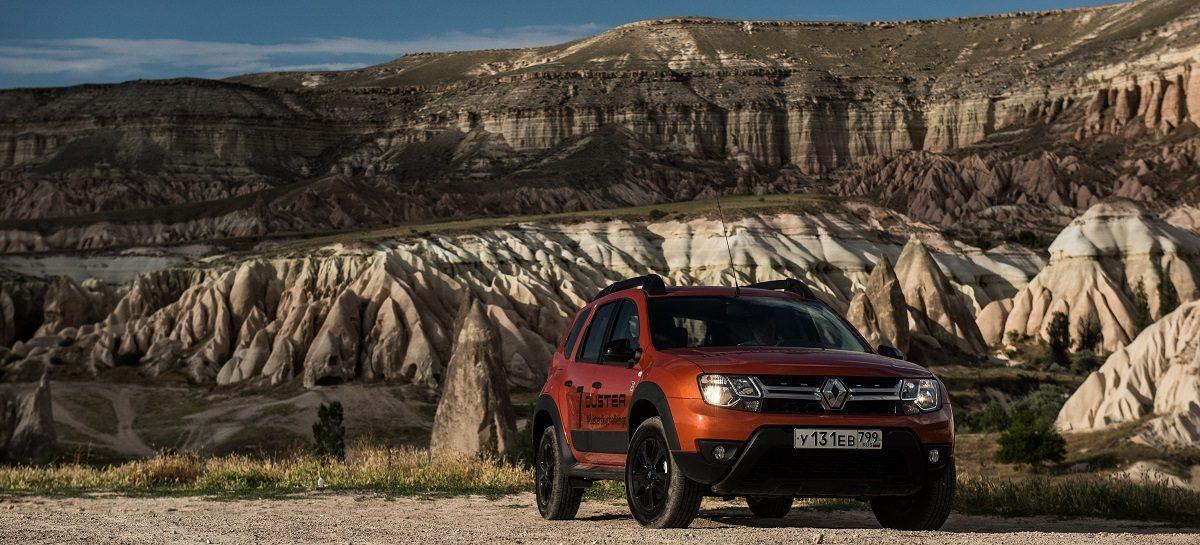 Renault Россия улучшает условия на покупку автомобилей российского производства по программе трейд-ин