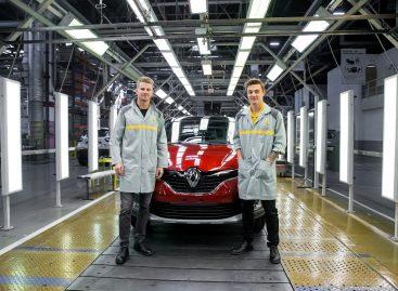 Мировая премьера нового кроссовера Renault Arkana состоится уже в мае