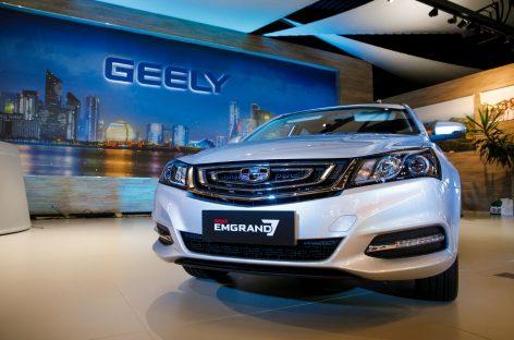 Geely Motors Россия объявляет цены на обновленный Geely Emgrand 7