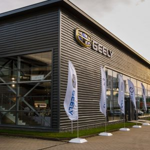Geely Design открывает студию дизайна и инноваций в Великобритании
