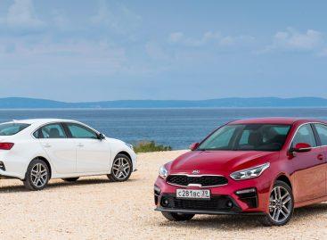 KIA объявляет комплектации и цены  нового поколения седана Cerato