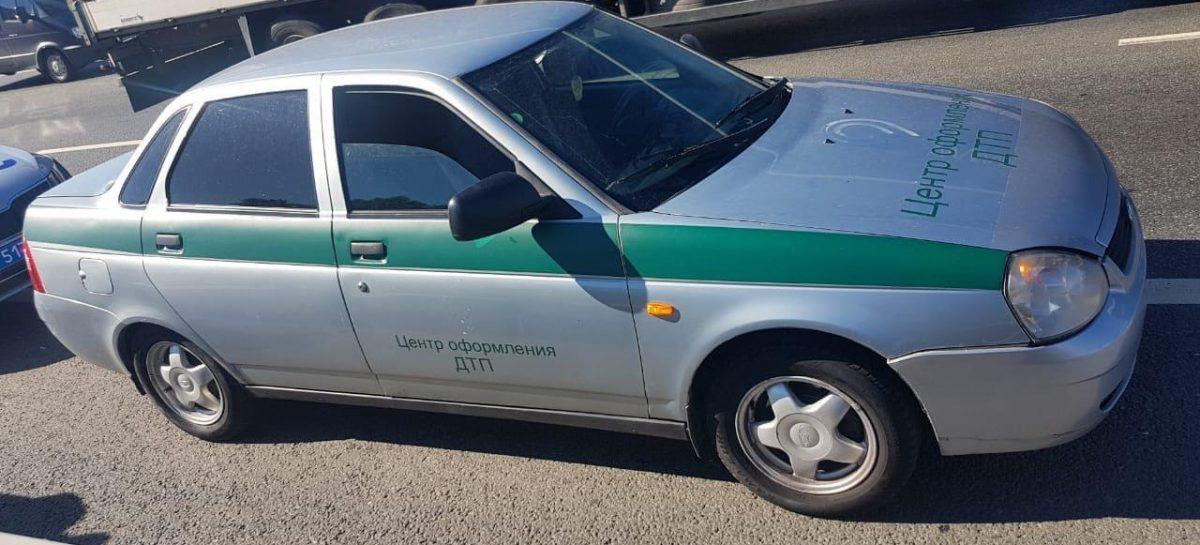 В Москве появился новый тип автомошенников