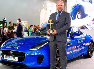 Jaguar F-TYPE SVR набрал 673 балла из 700 возможных