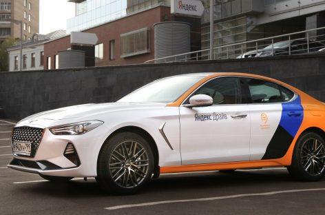 Спортивный седан Genesis G70 теперь в  Яндекс.Драйве