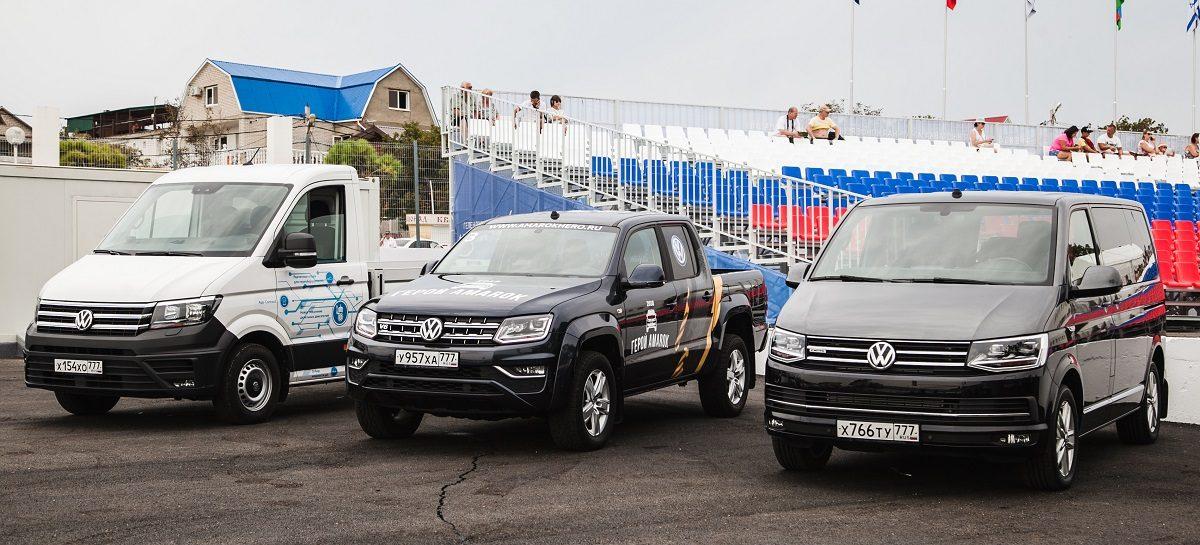 Volkswagen Коммерческие автомобили на выставке Гидроавиасалон 2018