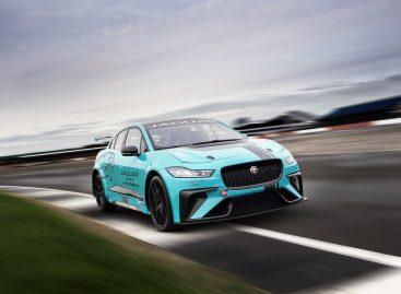 Jaguar представляет расписание заездов первого сезона Jaguar I-PACE eTROPHY