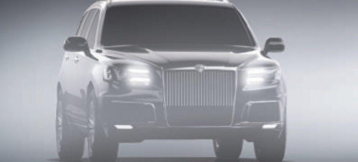 Старт производства Aurus Komendant намечен на конец 2020 года