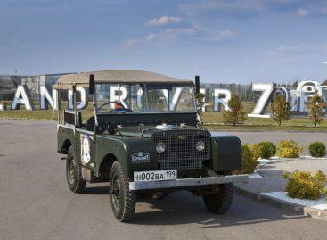 Компания Jaguar Land Rover выступила партнером ретро-ралли Кубок РККА.Final-2018