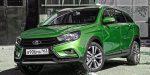 Lada Vesta Cross призвали на срочную службу
