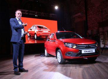 АвтоВАЗ опубликовал цены Гранты