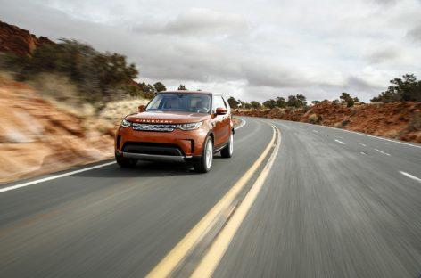 Jaguar Land Rover на Парижском автомобильном салоне 2018