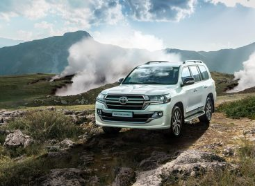Toyota представила Toyota Land Cruiser 200 Executive Lounge