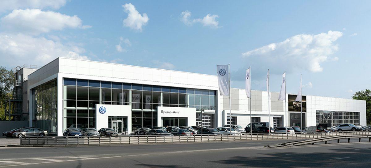 Открыт цифровой шоу-рум Volkswagen «Луидор- Авто»