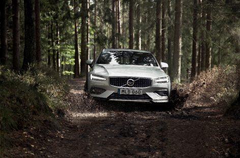 Новый Volvo V60 Cross Country – семейный универсал для приключенческих маршрутов