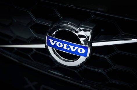 Volvo готовит два новых кроссовера