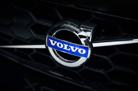 Volvo Сar Russia объявила о повышении цен на свои автомобили