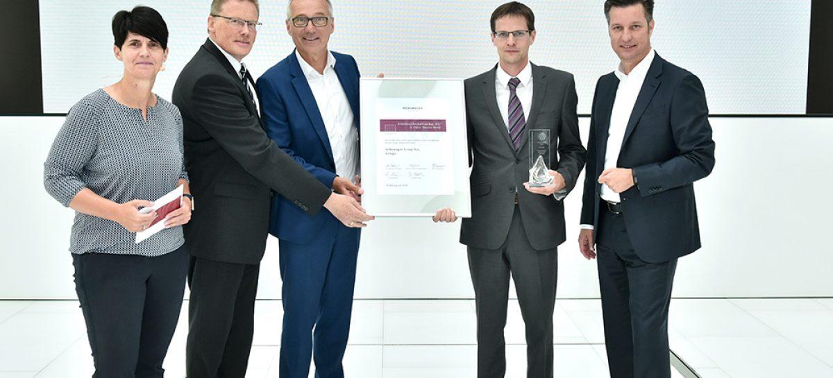 Завод Volkswagen в Калуге вошел в тройку лучших европейских заводов Volkswagen AG
