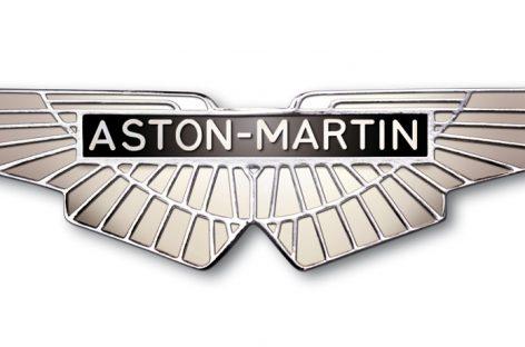 Aston Martin готовится к первичному размещению акций