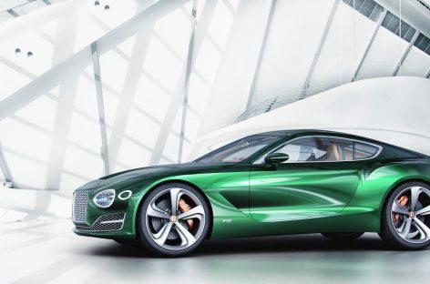 Набор опций Centenary на новых Bentley