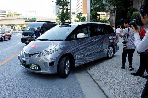 Первое в мире беспилотное такси вышло на маршрут