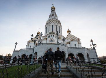 В Минске почтили память погибших мотоциклистов