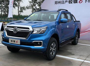 Китайский родственник Renault Alaskan и Mercedes X-Class встал на конвейер