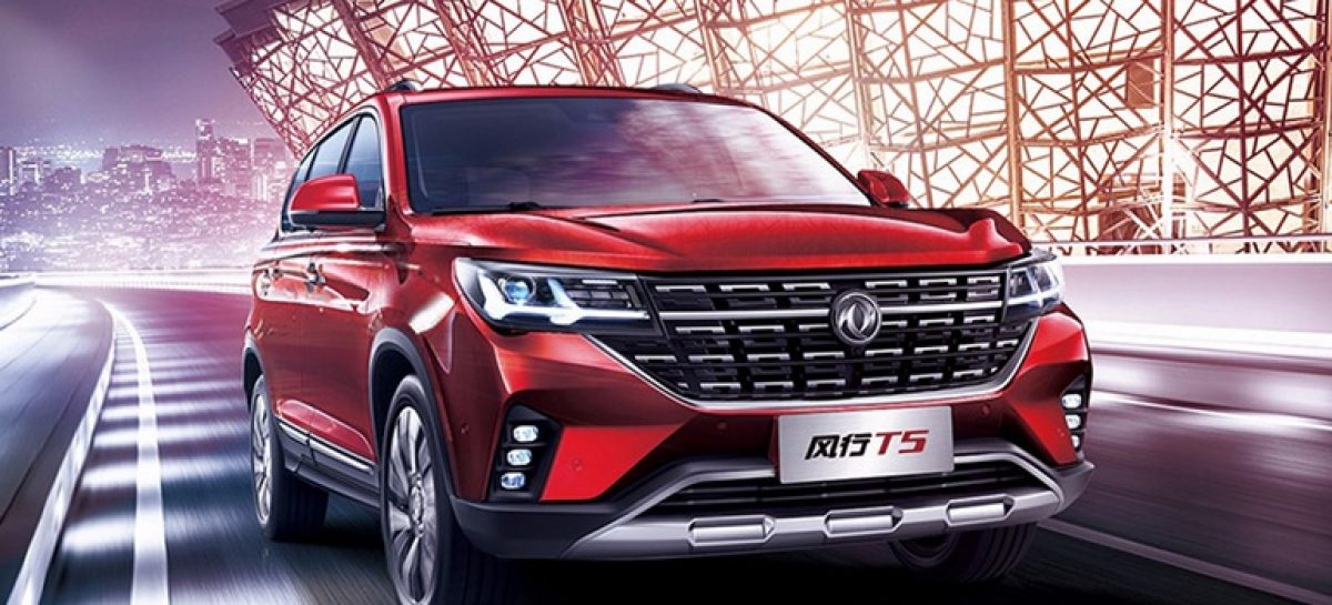 Dongfeng начал продажи кроссовера T5 в стиле нового VW Touareg в Китае
