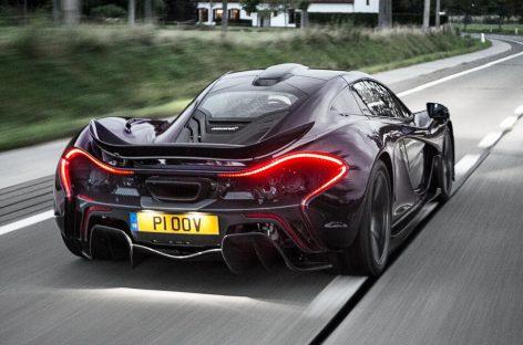 McLaren из-за батарей перенесли выпуск электрокара на более поздний срок
