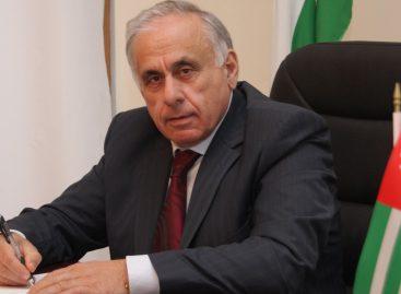 Премьер-министр Абхазии Геннадий Гагулия погиб в ДТП