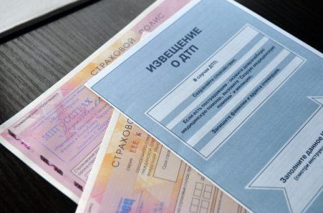 Попавшие в ДТП пассажиры могут получать выплаты с обоих водителей