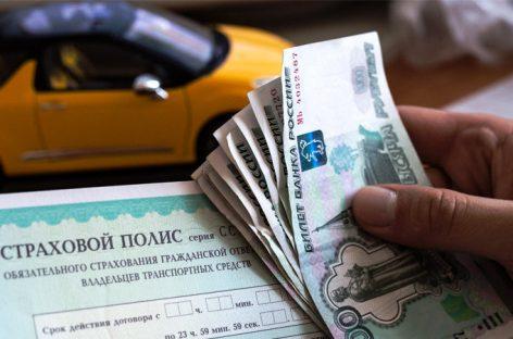 В этом году пять крупных компаний могут покинуть российский рынок ОСАГО