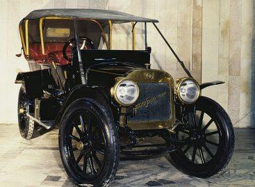Первый серийный российский автомобиль выставлен на продажу
