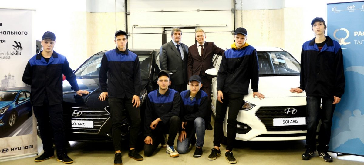 Hyundai передал студентам автомобили
