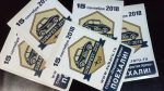 Subaru собрал на стадионе «Открытие Арена» шесть тысяч поклонников