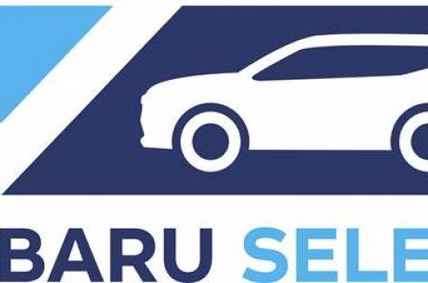Subaru делает автомобили доступнее