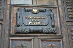 Верховный суд защитил активиста, пострадавшего на посту ДПС