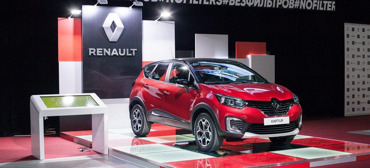 Renault Россия в третий раз выступает официальным автомобильным партнером Недели моды в Москве