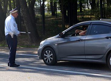 ГИБДД ужесточит наказание за повторную езду без прав