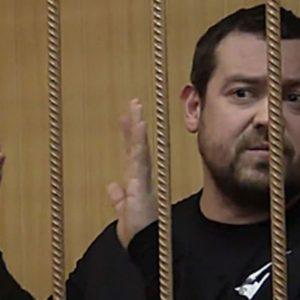 Китуашвили признали виновным в мошенничестве
