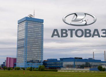 АВТОВАЗ приостанавливает производство на всех сборочных линиях в Тольятти и Ижевске