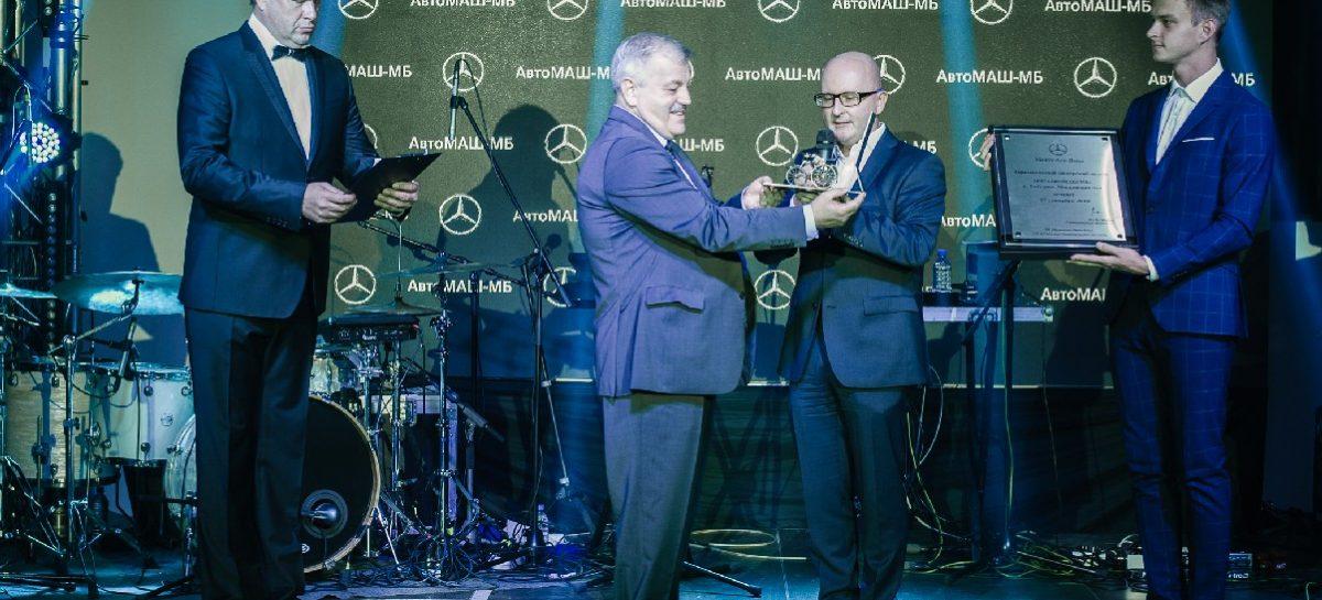 Торжественное открытие дилерского центра АвтоМАШ-МБ в Москве