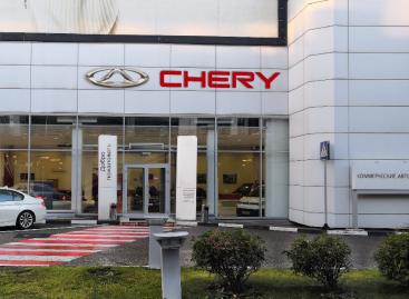 Мировые продажи CHERY достигли рекордного уровня