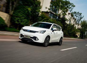 Mitsubishi Motors объявила о запуске производства нового электрокара Eupheme в Китае