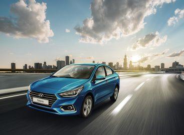 Hyundai предлагает фиксированную стоимость КАСКО и ТО