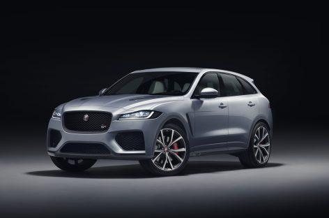 На автосалоне в Париже 2018 года представлен самый динамичный и мощный SUV Jaguar