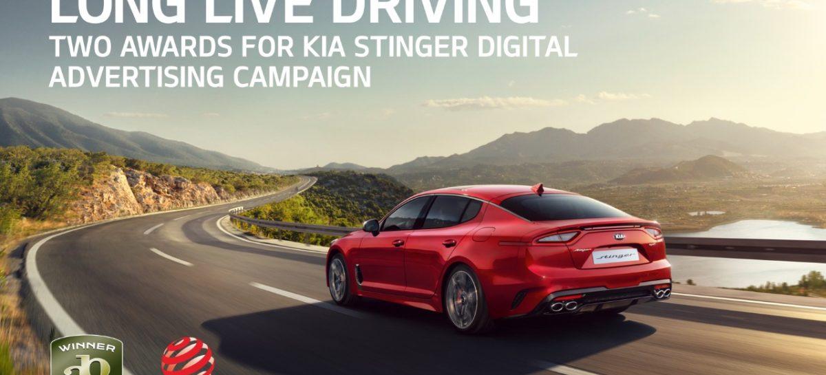 Рекламную компанию KIA Stinger отметили в конкурсах Red Dot и Automotive Brand Contest