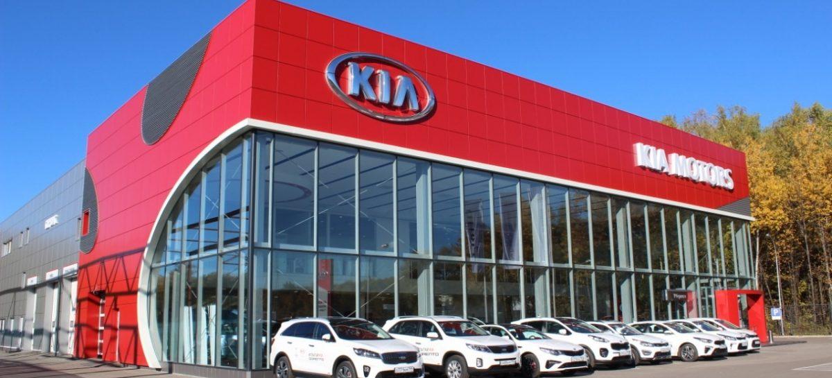 Пять моделей KIA стали лидерами в рейтинге Residual Value – 2019