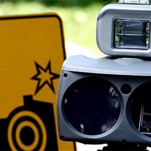 ГИБДД против отмены знаков предупреждения о камерах фотовидеофиксации