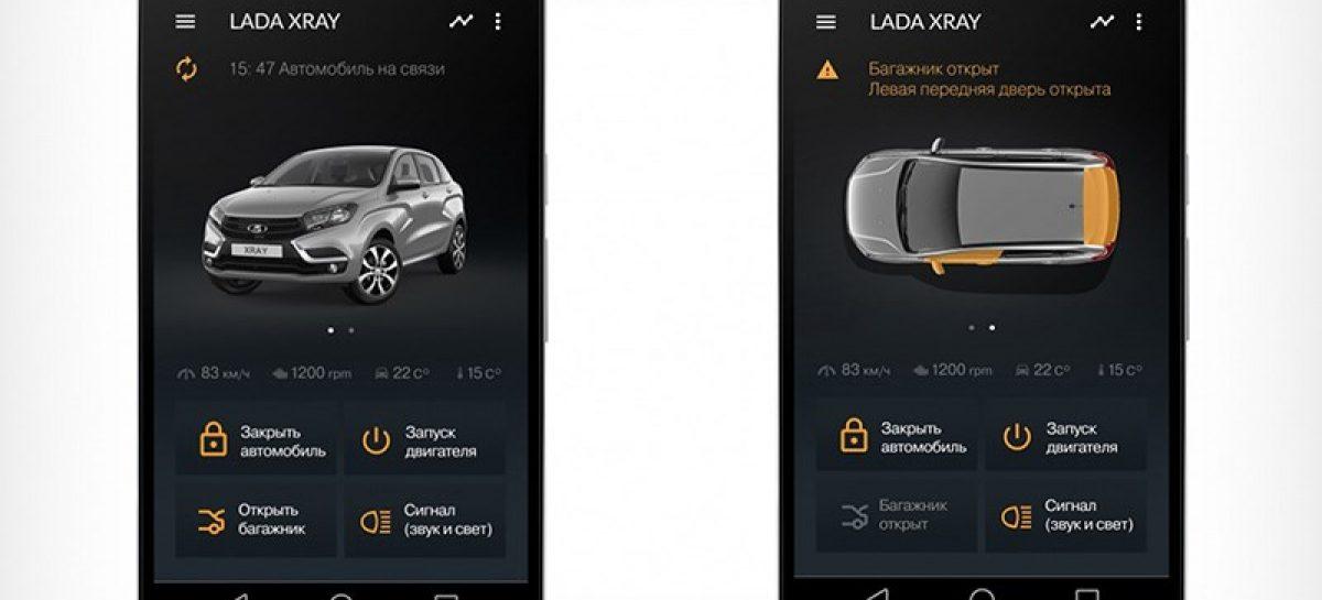 АвтоВАЗ запустил установку интерактивной системы LADA Connect